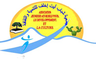 Association Chabab AIT-IKHELF